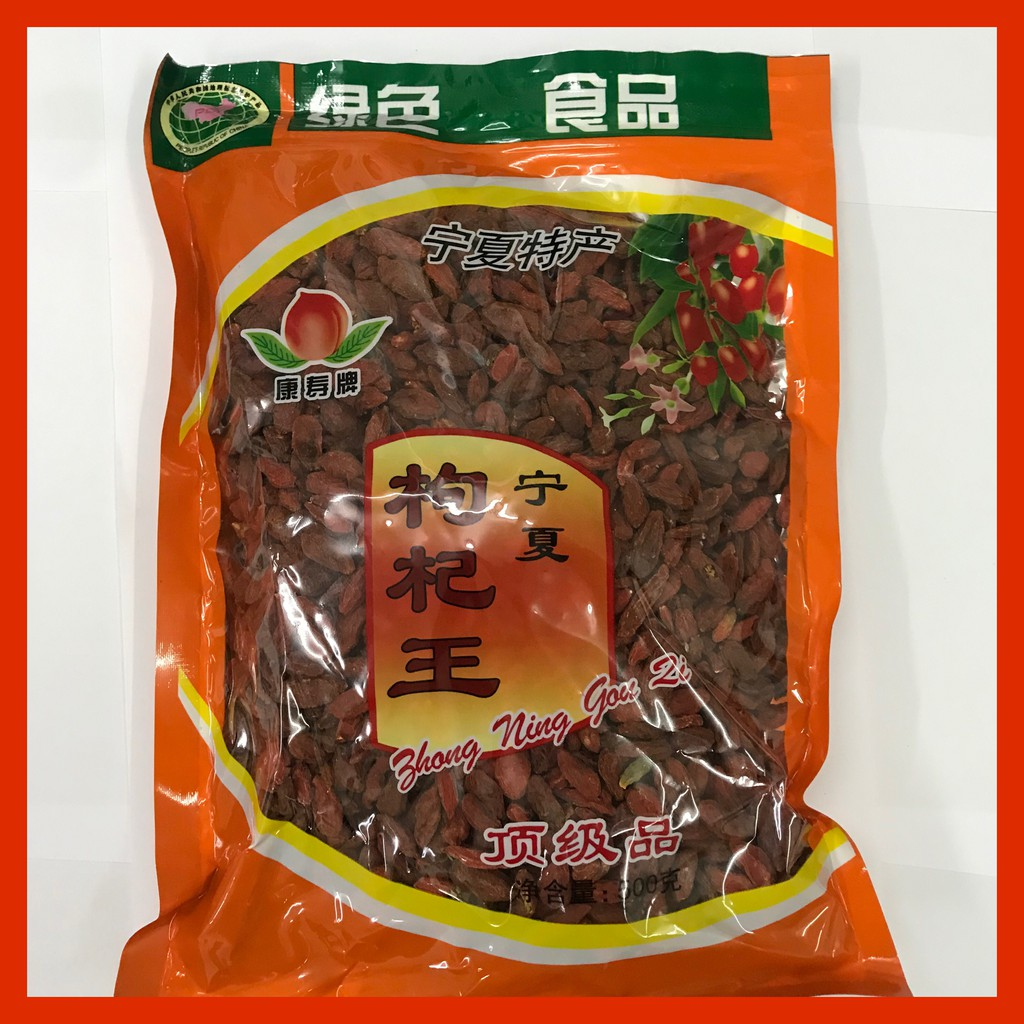 【Ningxia】1KG Goji Berry Wolfberry - Size M [Value Pack] 宁夏枸杞子袋装 - Ready stock