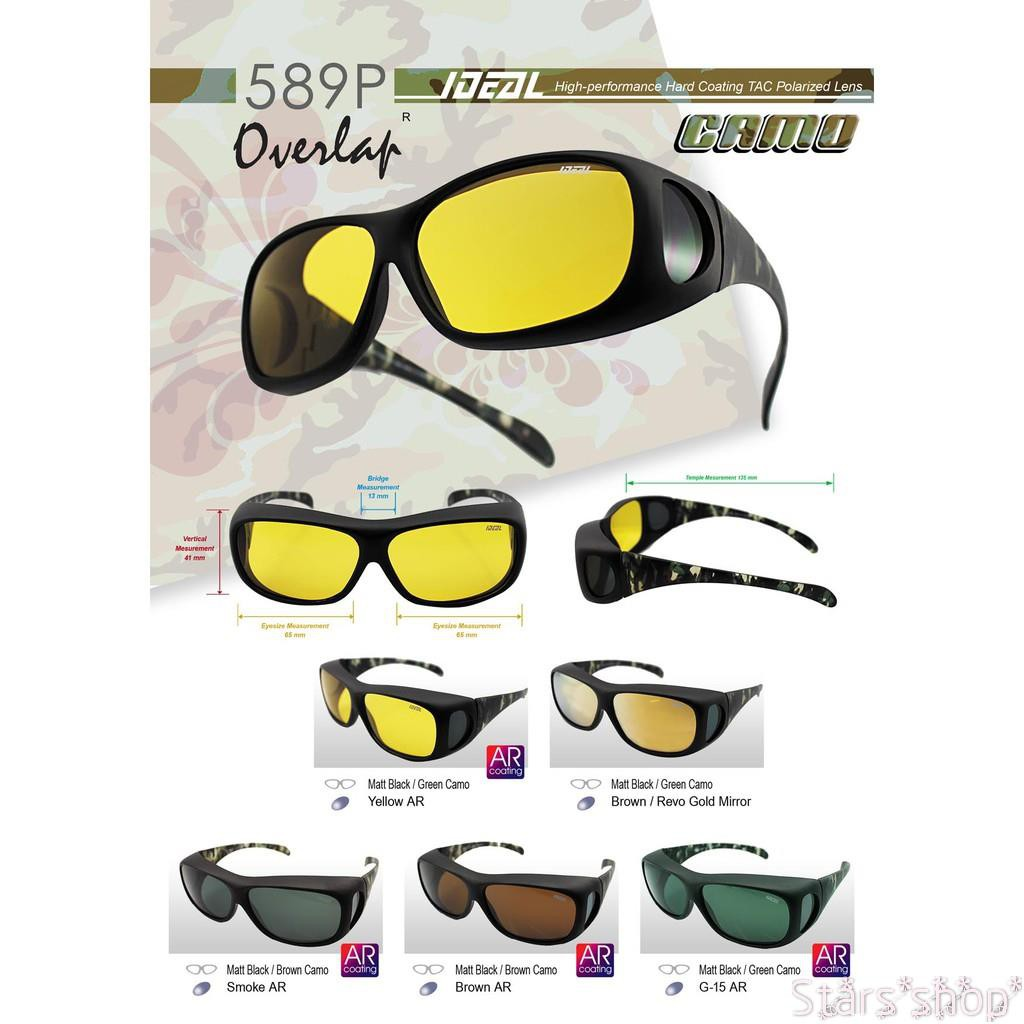 e34f1b1e0d6 fit sunglass - Eyewear Prices and Promotions - Accessories Jan 2019 ...