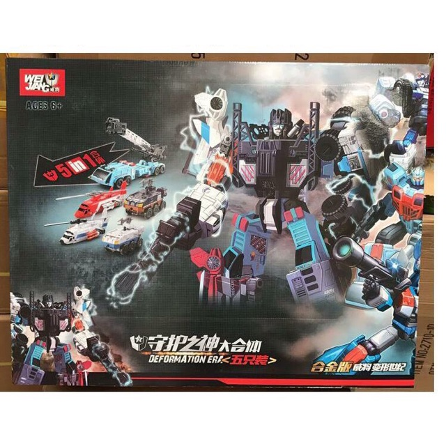 Transformers - WeiJiang - Defensor (die-cast edition)(50cm of height)