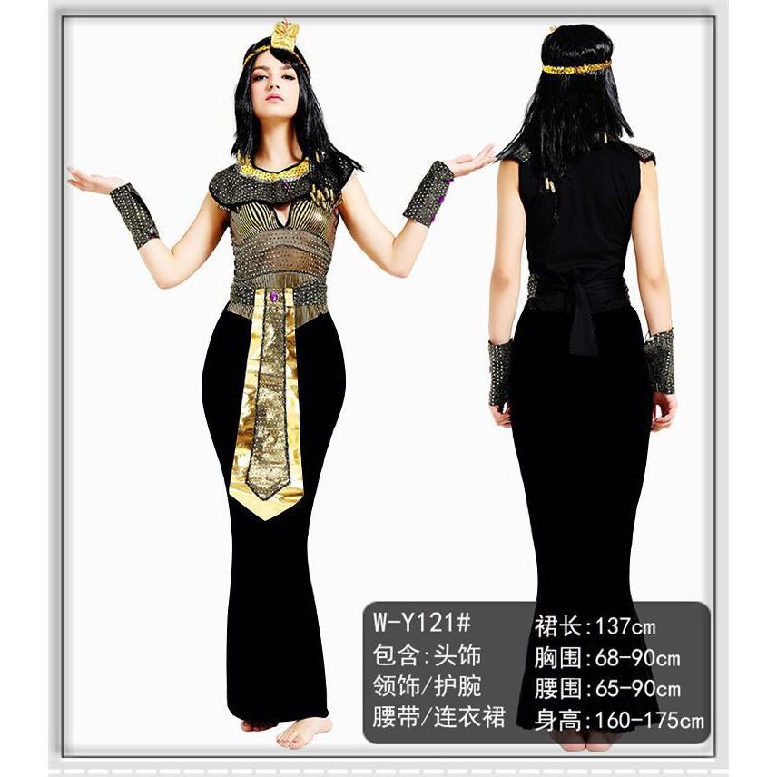 Costume Women Men Ancient Egyptian Clothes Adult Halloween Party Cosplay Egypt Queen Cleopatra Pharaoh Tutankhamun Shopee Malaysia