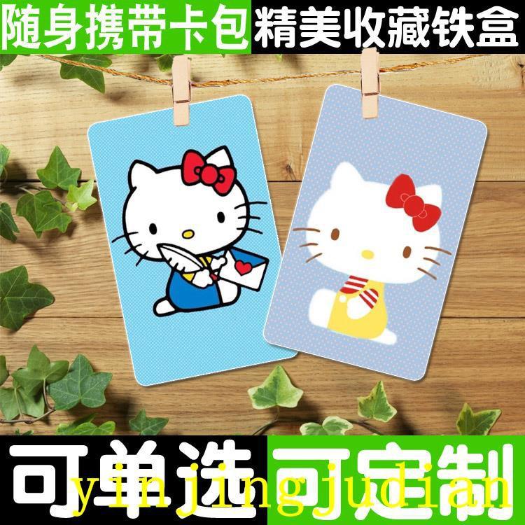 Hello Kitty School Bag Free Keychain Beg Sekolah Hello Kitty