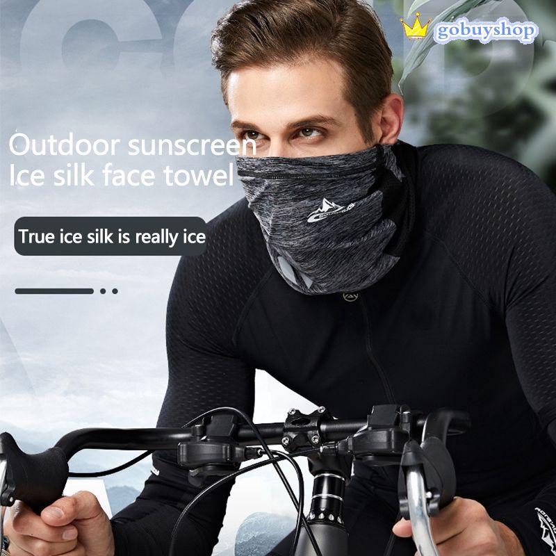 Summer sunscreen ice silk riding mask outdoor bicycle motorcycle magic headband windproof dustproof breathable headba