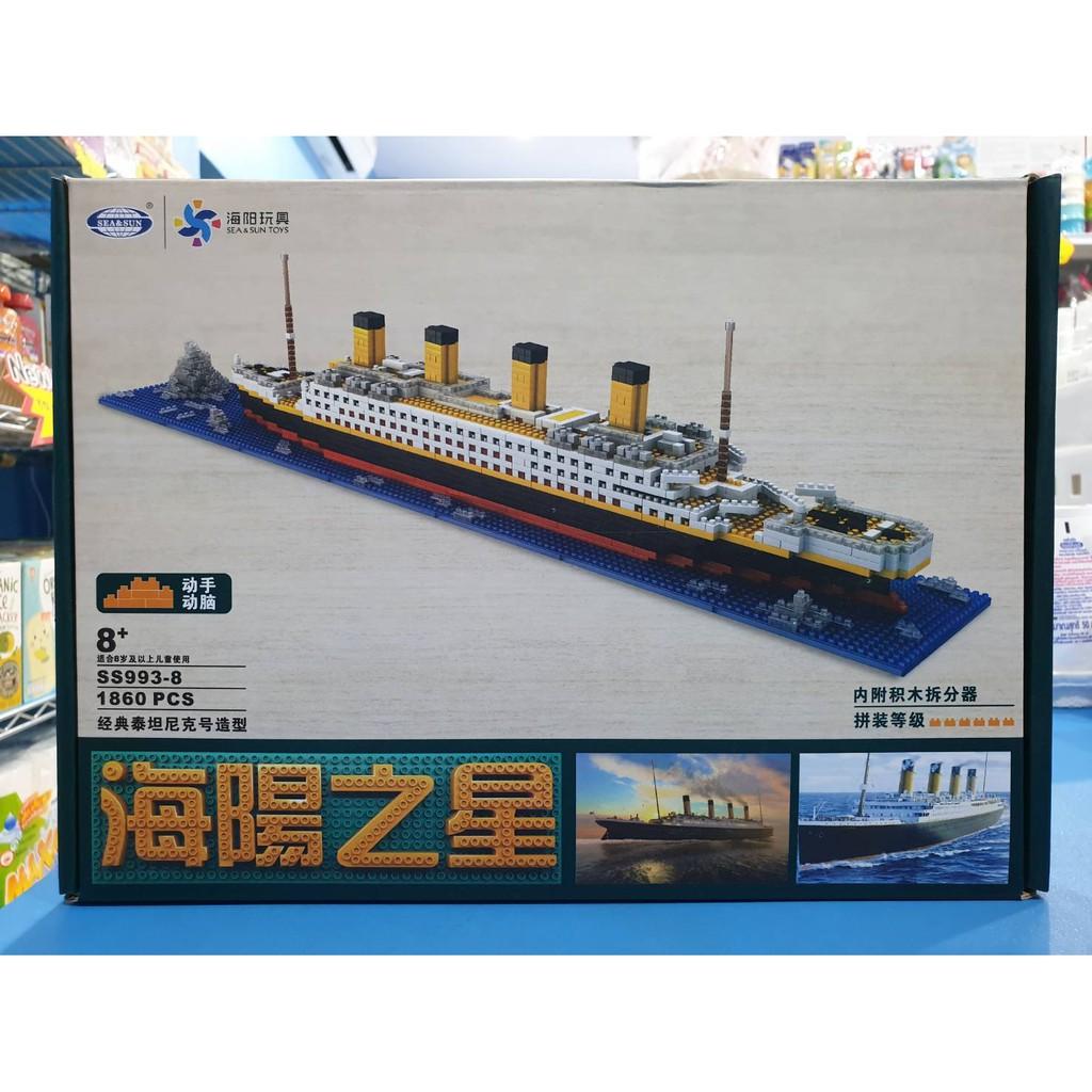 <<พร้อมส่ง>> เลโก้นาโน เรือ ไททานิค TITANIC LEGO