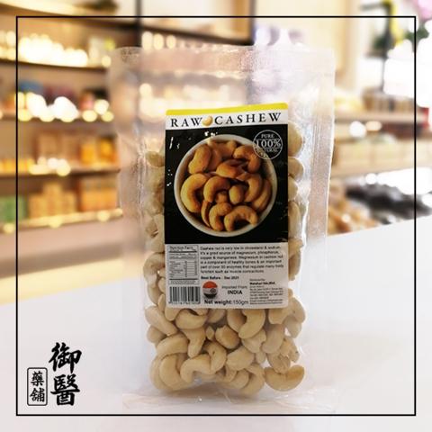 【有机】腰果 Raw Cashew Nut - 150g