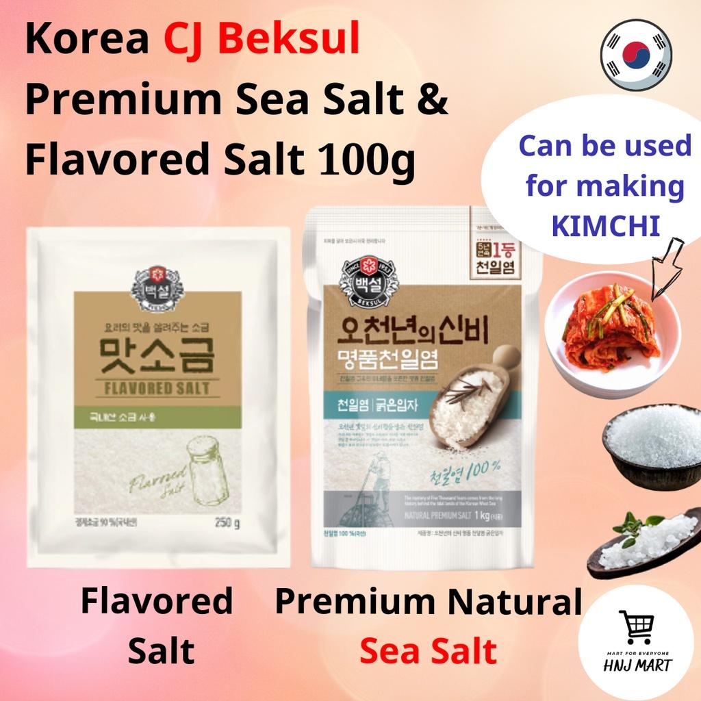 Korea CJ Beksul Premium Natural Sea Salt & Flavored Salt 100g Garam Laut Korea 韩国海盐
