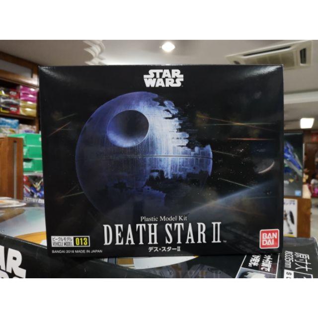 SW VM Death Star II