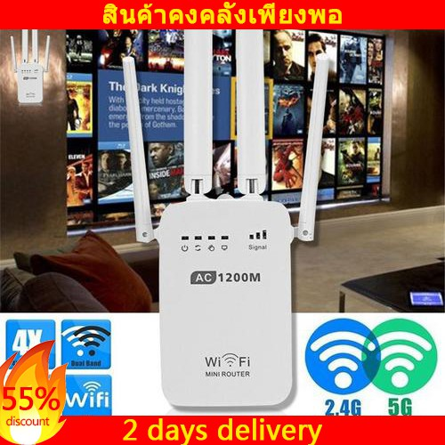 300/1200Mbps Dual-Band 2 4/5G 4-Antenna WIFI Range Extender WiFi Repeater  Router