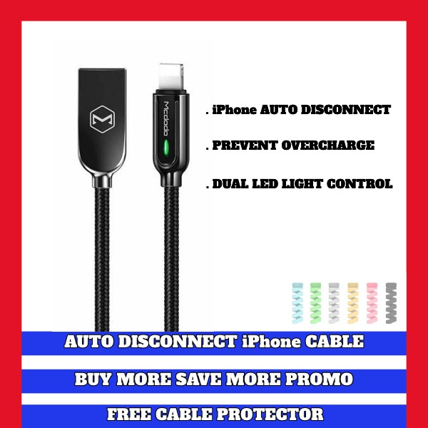 (6 Month Warranty) MCDODO Auto Disconnect iPhone Lightning LED Fast  Charging USB Cable 1 2M - (5261)