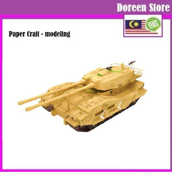 "Gundam Paper Craft: M61A5 Main Battle Tank ""Semovente"" (Paper Model kit)"