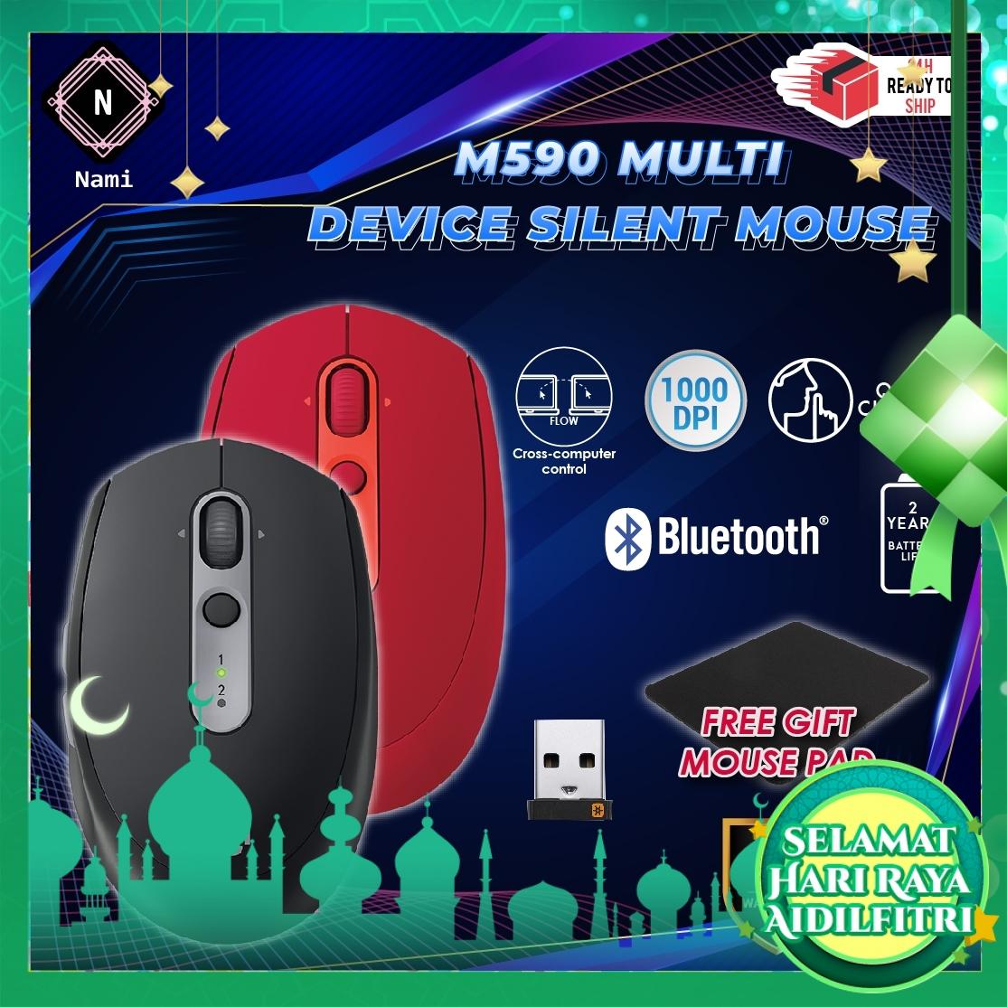 Logitech Mouse M590 Multi-Device Silent