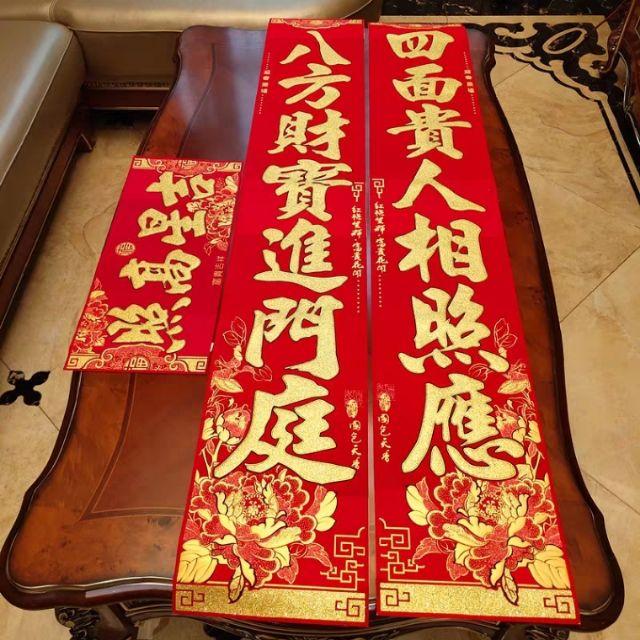🧧🏮 Home Deco 3pcs For CNY / 新春对联3服 90cm (1 set) 🧧🏮