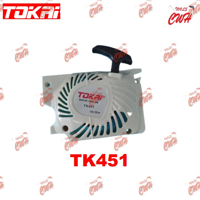 RECOIL STARTER ASSEMBLY FOR CHAIN SAW TOKAI TK451 TK521 SET ONLY SPARE PART SPAREPART RECOIL START EASY ASSEMBLY TOKAI