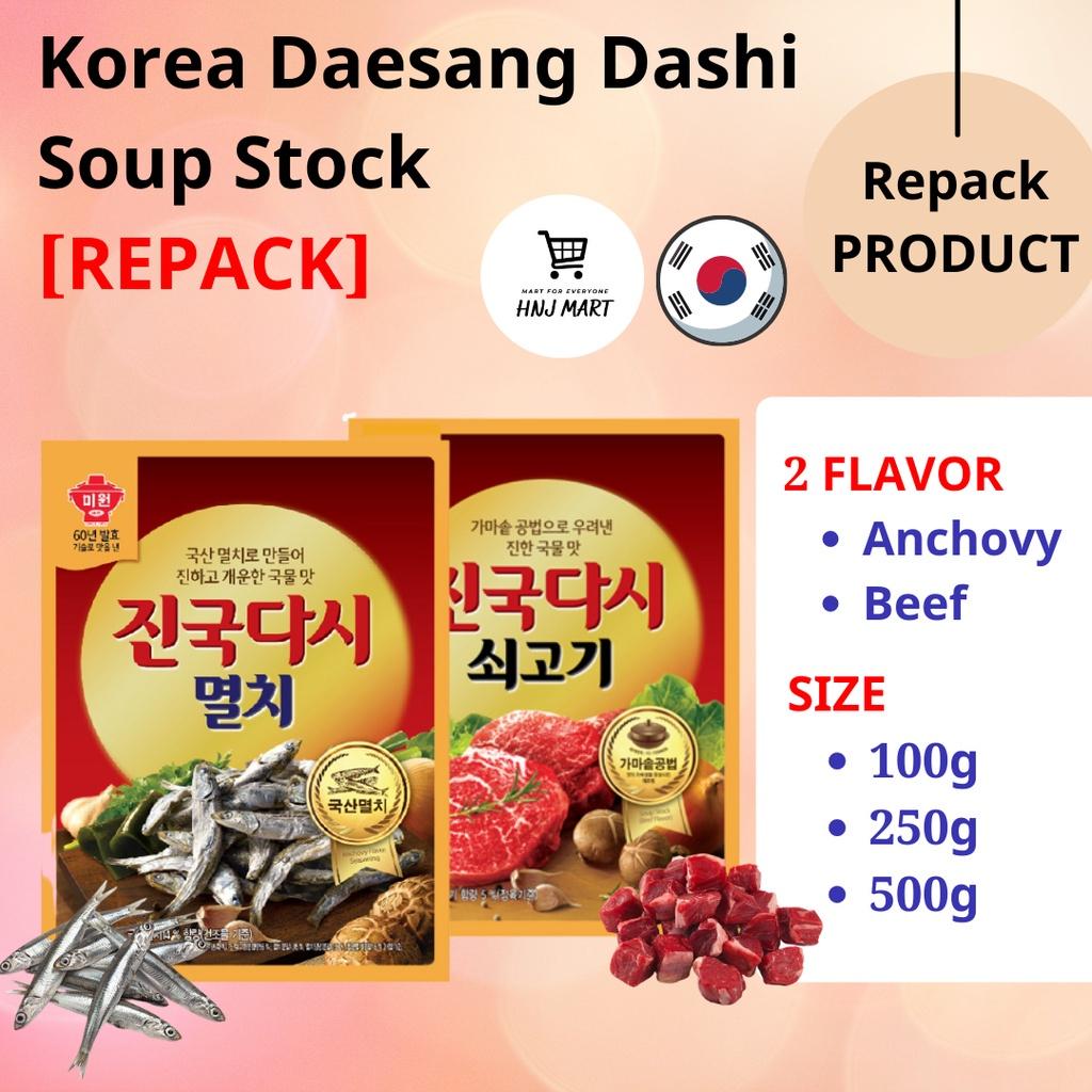Korea Daesang Dasida Soup Stock (Anchovy & Beef) Dasida Seasoning Stock Powder Anchovy Soup/Beef Soup Korean Soup멸치/쇠고기