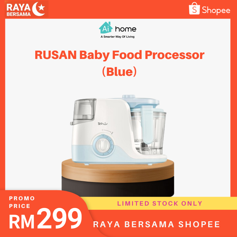 RUSAN Baby Food Processor   450W   Multi-Functional   Healthy Materials [ Aihome ]