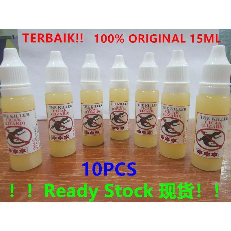 Racun Poison Cicak Tokek Lizard Killer - 15ML - 10 UNITS - 超强璧虎药 - Powerful - Terhebat - 效果超棒 - Ready Stock
