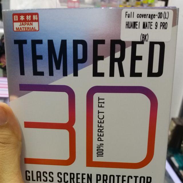 Mate 9 Pro กระจกเต็มจอ 3 D สีดำแ