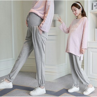 c7abf284f33ba pregnant women maternity pregnancy casual loose long pants sport trousers