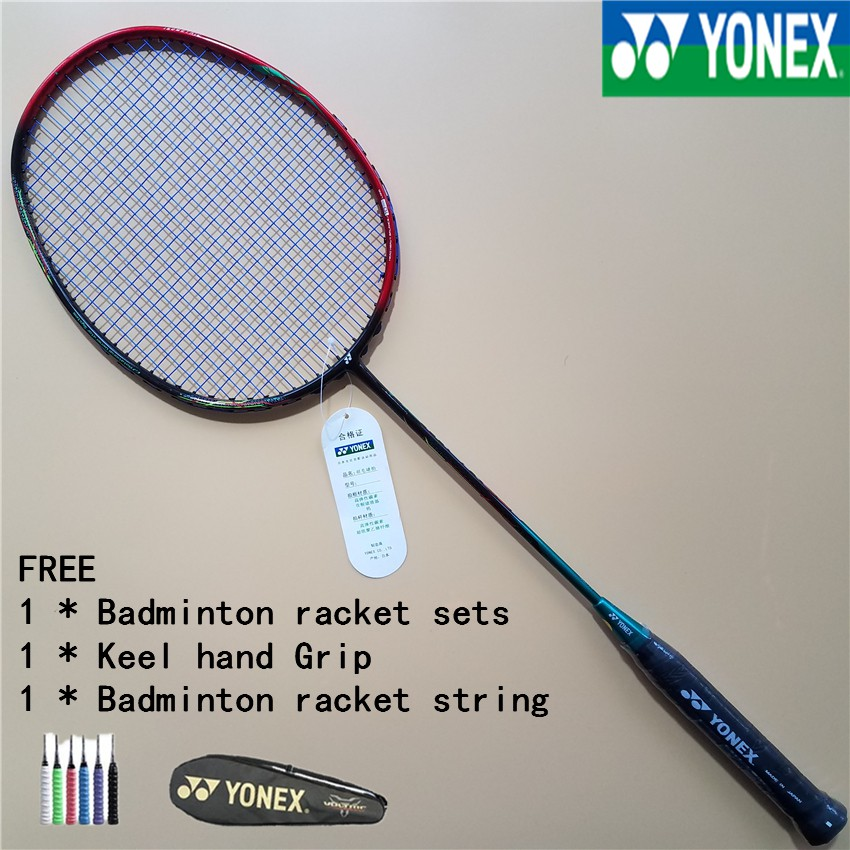 Badminton Racket String Line BG65 95 85 80 High Elastic Resistance Train Sport