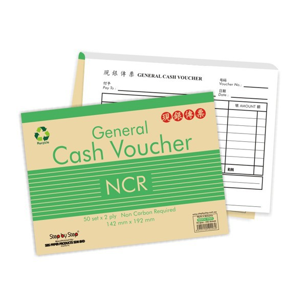 SBS NCR General Cash Voucher NGGV 1003 50 set x 2 ply Step By Step Non Carbon Required Book