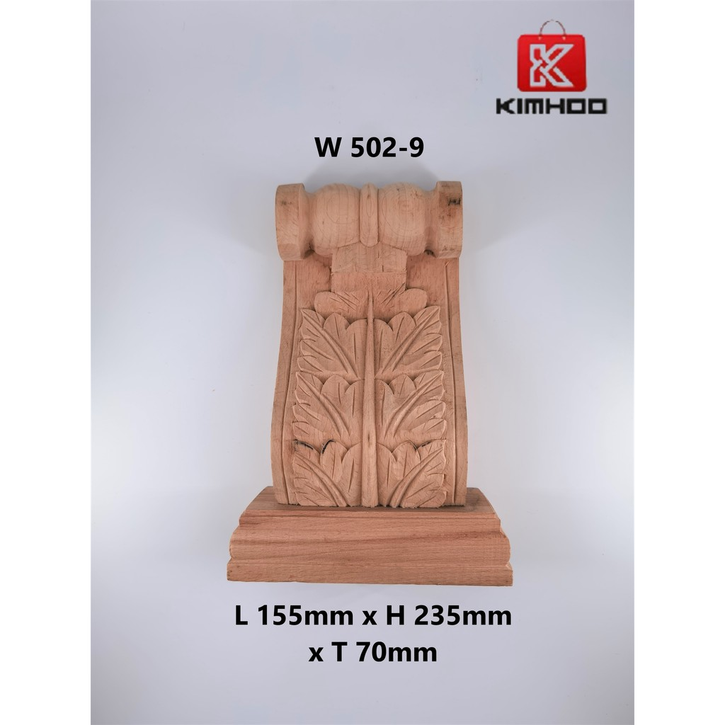 Wood Carving Corbel Decal W502-9