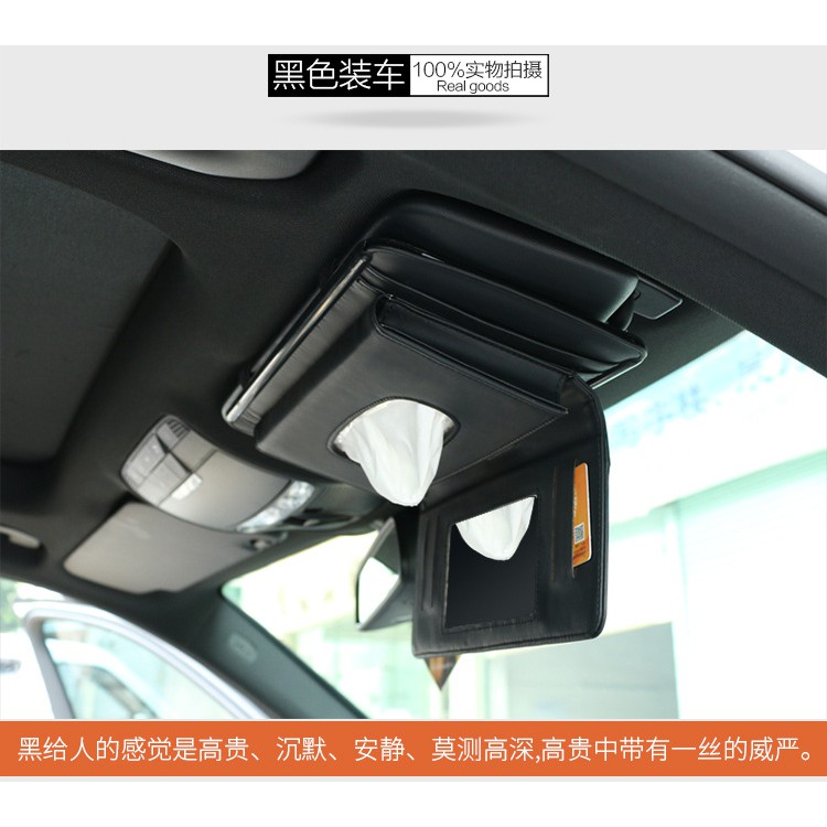 Car multi-purpose tissue box / pumping hidden parking card