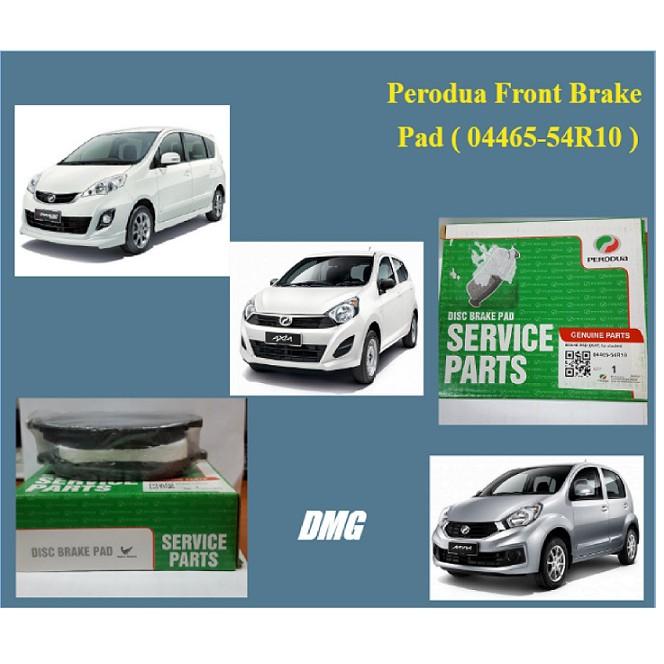 Perodua Myvi Lagi Best Axia Bezza 2011-2017 Front Disc Brake Pad Original ( 04465-54R10 )