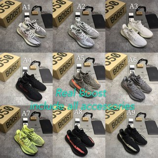 c0f2c0610fd17 Real boost premium quality yeezy adidas 350V2 boost shoes