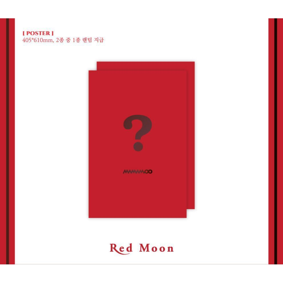 MAMAMOO ALBUM - 7TH MINI ALBUM : RED MOON CD + BOOKLET + PHOTO CARD  (Imported)