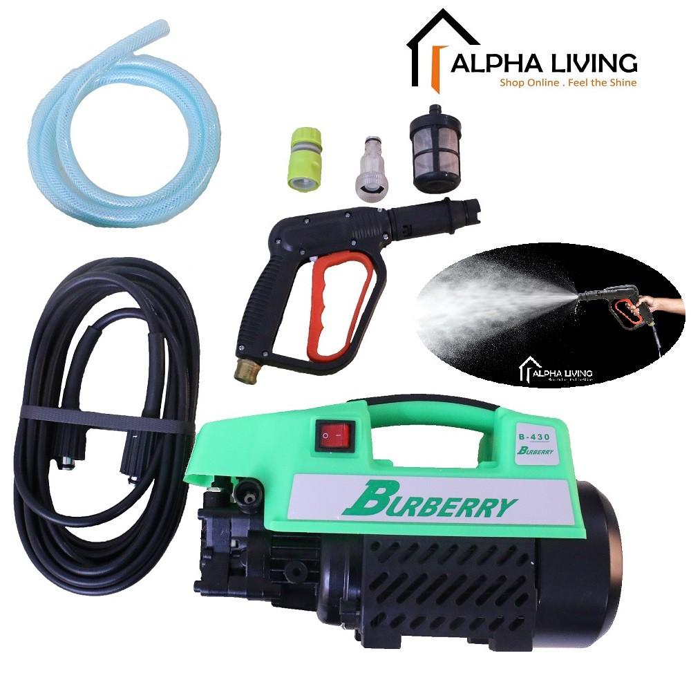 Alpha High Pressure Cleaner Washer 2260W (CAR0072GN)