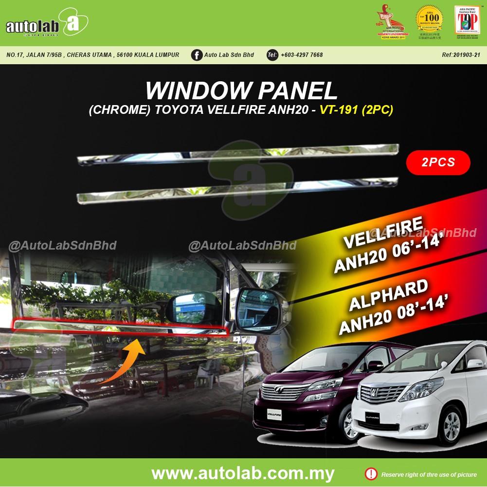 Window Panel Chrome (2pcs) - Toyota Vellfire/Alphard ANH20 2006-2014