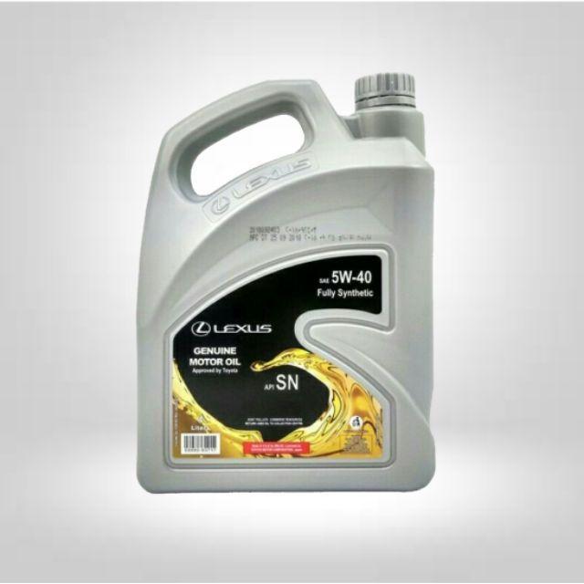Lexus Toyota Perodua 5W40 API - SN Fully Synthetic Engine Oil 4L