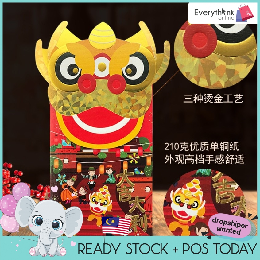 EVON PREMIUM 6PC 3D LION DANCE 2019 CHINESE NEW YEAR ANG POW FORTUNE TRADITIONAL