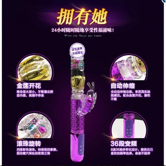 (READY STOCK) Lotus Flower Female Vibrator (LOCAL SELLER)