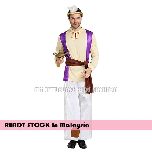 Men's Purple Aladdin Dress Up Arab Costume Cosplay Halloween Party Outfit