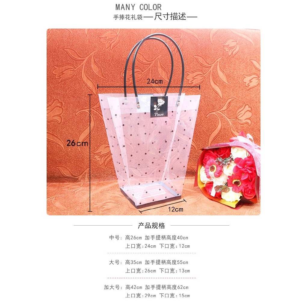 8da76720b404 PVC hand-held flower transparent tote bag flower wrapping paper ...