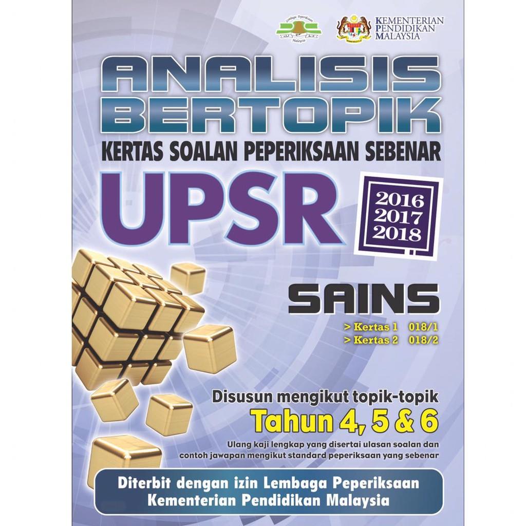 TNY ANALISIS BERTOPIK UPSR SAINS (BILINGUAL) PAST YEAR