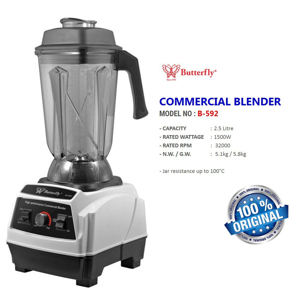 Butterfly Commercial Blender High Resistance Jug (2 5L/1500W) B-592