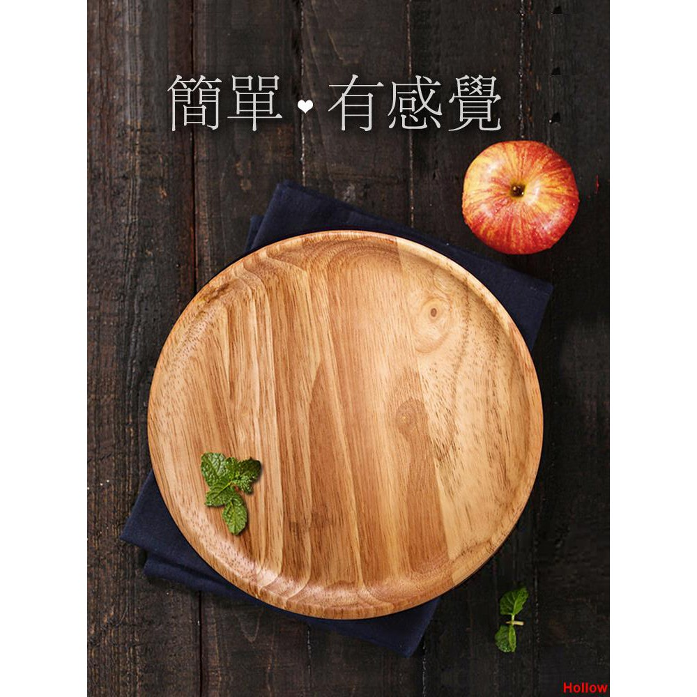 Wood Tray Food Salad Sushi Bread Dish Serving Tray Platter Plate 27cm Red