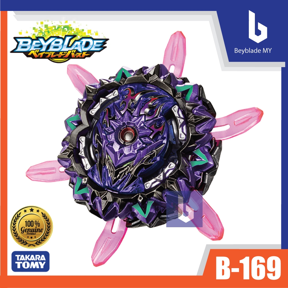 Takara Tomy Beyblade Burst B-169 Variant Lucifer Mobius 2D