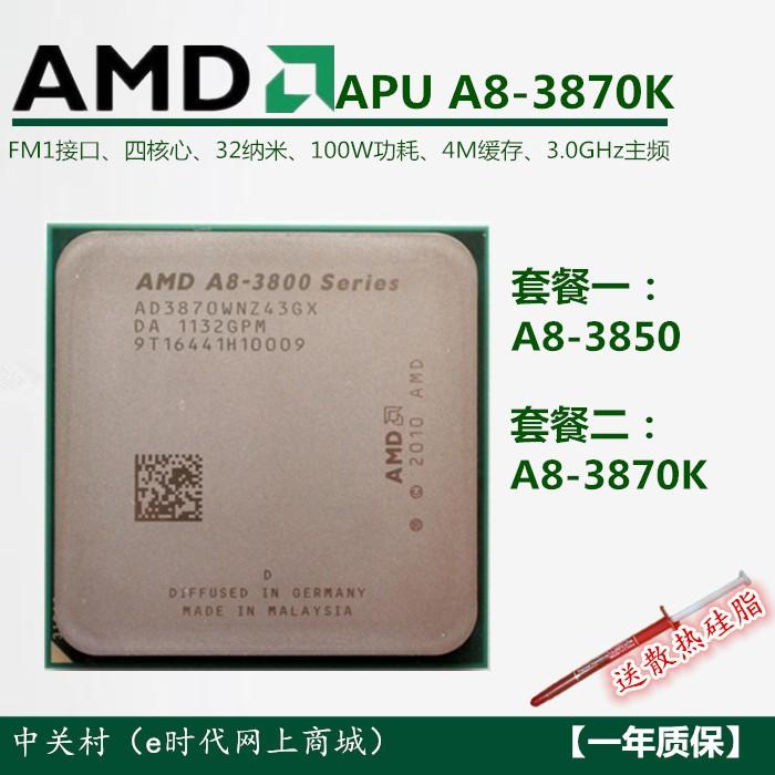 AMD A8 3870K A8 3850 CPU 3GHz 4 core integrated graphics, FM