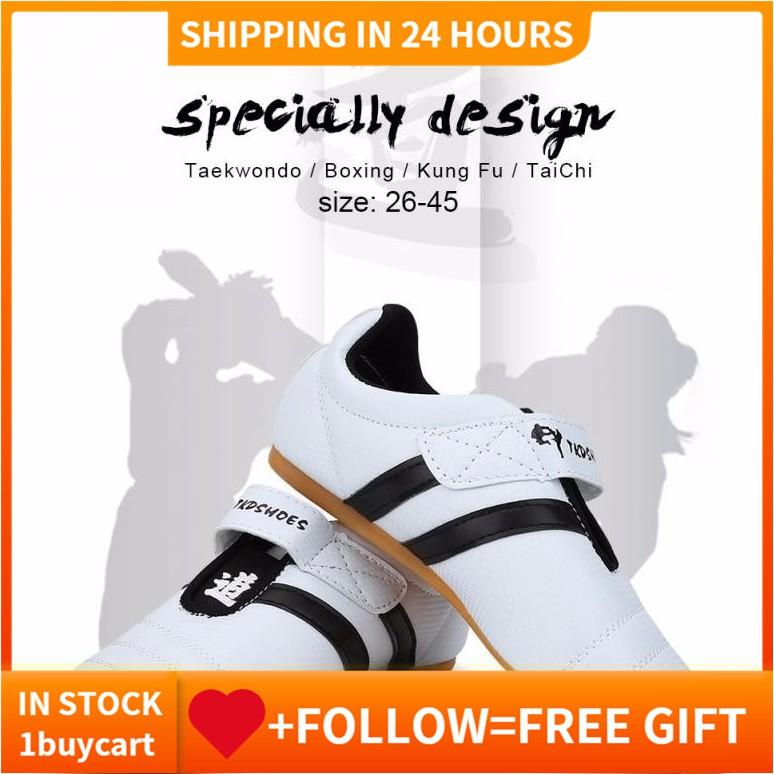 Adidas Martial Arts Trainers Shoes Karate ADI SMIII Taekwondo Kids Adults Black
