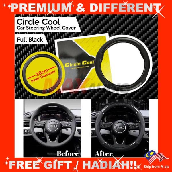 Car Carbon Fiber Full Black Steering Wheel Cover Leather Automotive Interior Accessories 38cm inner Universal
