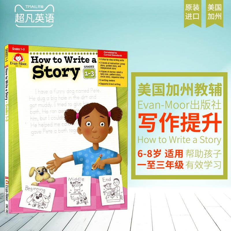 the original import evan - moor how to write a story grades 1 2 3
