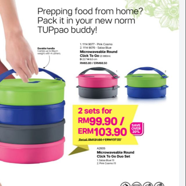 Tupperware Microwaveable Round Click To Go