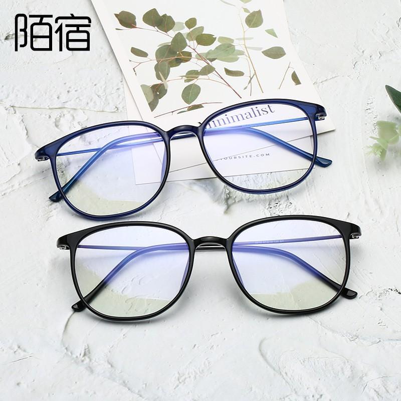 Gb Kk Eyes Anti-Blu-Ray Glasses Retro Round Frame Flat Mirror Without Degree Of Personality Protection Eye