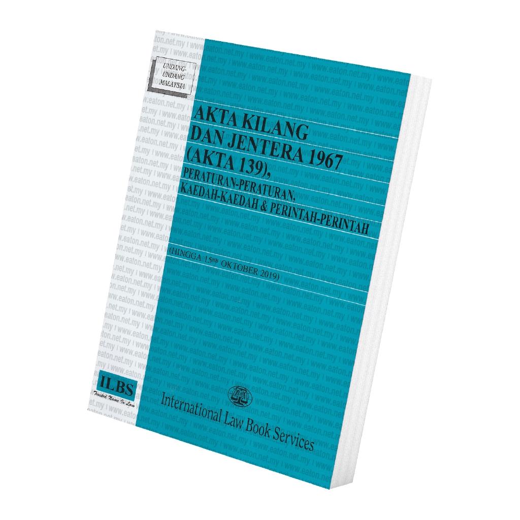 Ilbs Akta Kilang Dan Jentera 1967 Akta 139 Peraturan Peraturan Kaedah Kaedah Perintah Perintah Shopee Malaysia