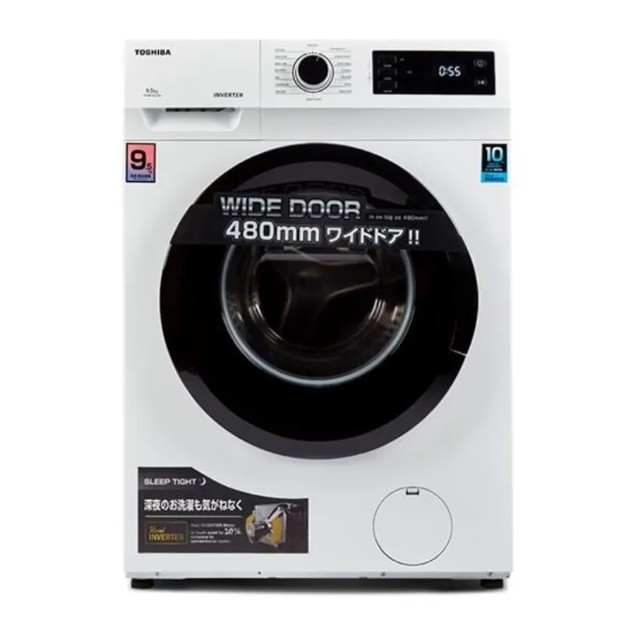 Toshiba NEW TW-BK105S2M 9.5kg Front Load Real Inverter Washer