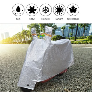 Qjoy Outdoor Motorcycle Cover Rain Waterproof Dustproof UV Prevention Casing for Motorbike Electric Bicycle Scooter M-4XL