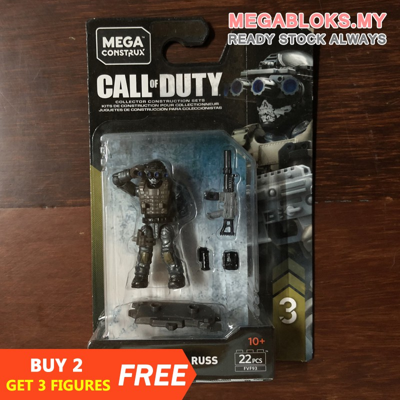 Mega Construx Call Of Duty Fighter Ace 22 Pcs Brand New with Free Shipping!