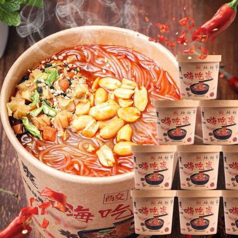 【现货】嗨吃家正宗重庆酸辣粉 嗨吃家红薯粉丝螺蛳粉方便面